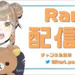 【荒野行動】深夜ゲリラ!〜今月77勝中