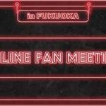 【Sengoku Gaming】オンラインファンミーティング【荒野行動】