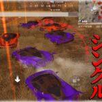 【荒野行動】最終安地13人での神判断!?【シングル終盤動画】