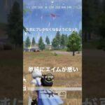 M4成長日記(day2)   #荒野行動 #荒野行動キル集