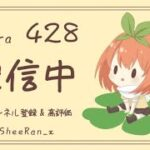 【荒野行動】PEAK戦最多キル保持者 30キル伝説!