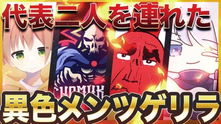 【荒野行動】仏 αD入隊試験