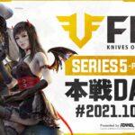 【荒野行動】FFL SERIES5 DAY5 解説 :仏 実況 : V3