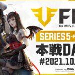 【荒野行動】FFL SERIES5 DAY7 解説 :仏 実況 : V3