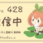 【荒野行動】PEAK戦 24時~マイクラ