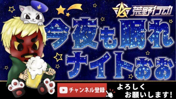 【荒野行動】ケリーkチャンネル
