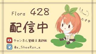 【荒野行動】ピクニック戦